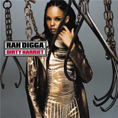 Break Fool/Rah Digga