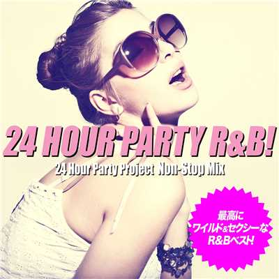 トレジャー(Non-Stop R&B Ver.)/24 Hour Party Project