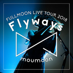 ハイレゾアルバム/〜Flyways〜 IN YEBISU GARDEN HALL 2018.06.09/moumoon