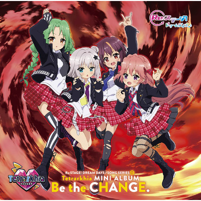 ハイレゾアルバム/Be the CHANGE./Various Artists