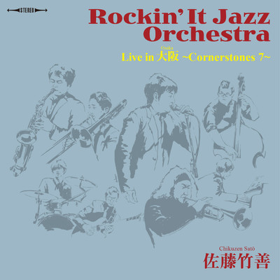 アルバム/Rockin' It Jazz Orchestra Live in 大阪~ Cornerstones 7~/佐藤竹善