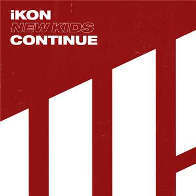 アルバム/NEW KIDS : CONTINUE -KR EDITION-/iKON