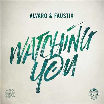 シングル/Watching You/Alvaro & Faustix