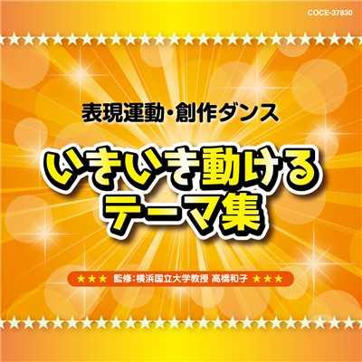 あら不思議/コロムビア・オーケストラ   歌詞・試聴・音楽ダウンロード 【mysound】