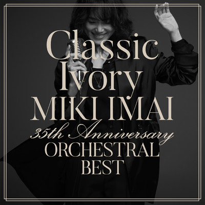 Classic Ivory 35th Anniversary ORCHESTRAL BEST/今井美樹