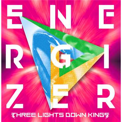 シングル/NEVER SAY NEVER-Album ver-/THREE LIGHTS DOWN KINGS