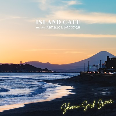 アルバム/ISLAND CAFE meets Kanaloa Records -Shonan Surf Groove-/Various Artists