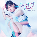 シングル/Swinging Heart/鬼頭明里