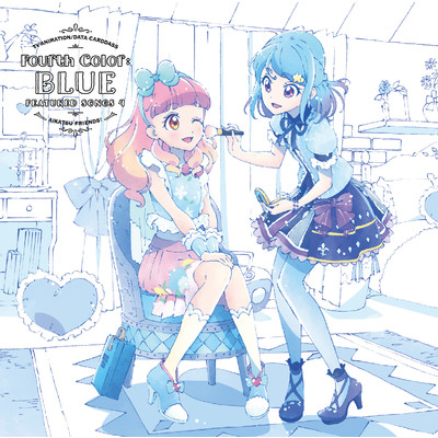 アルバム/Fourth Color:BLUE/BEST FRIENDS!