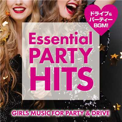 アルバム/Essential Party Hits 〜GIRLS MUSIC FOR PARTY & DRIVE〜/PARTY HITS PROJECT