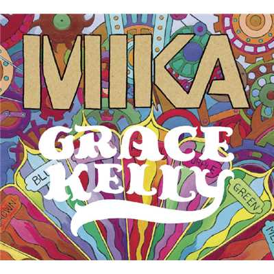 アルバム/Grace Kelly/MIKA