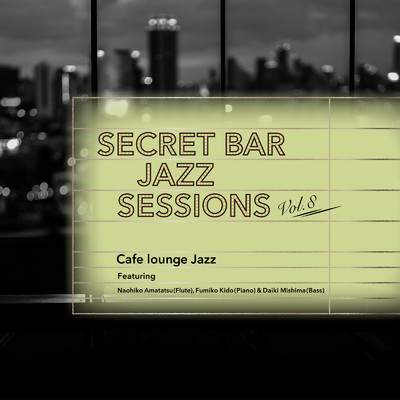 アルバム/Secret Bar Jazz Sessions 〜隠れ家バーのジャズBGM〜 Vol.8/Cafe lounge Jazz