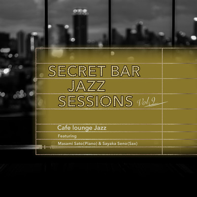 アルバム/Secret Bar Jazz Sessions 〜隠れ家バーのジャズBGM〜 Vol.9/Cafe lounge Jazz