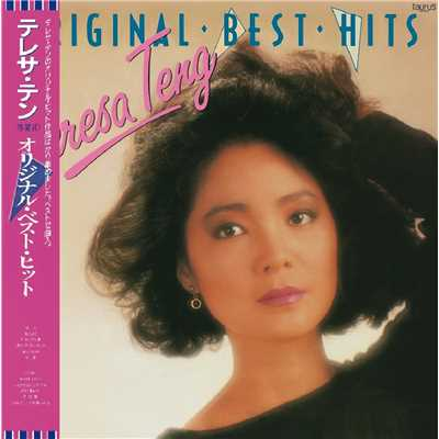 アルバム/Back To Black Original Best Hits/Teresa Teng