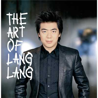 アルバム/The Art of Lang Lang/Lang Lang