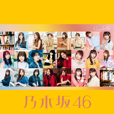 アルバム/Sing Out! (Special Edition)/乃木坂46