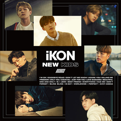 アルバム/NEW KIDS/iKON