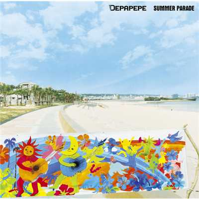 シングル/SUMMER PARADE/DEPAPEPE