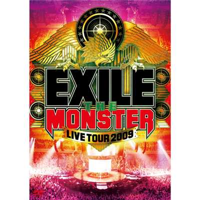 "アルバム/EXILE LIVE TOUR 2009 ""THE MONSTER""(Audio Version)/EXILE"