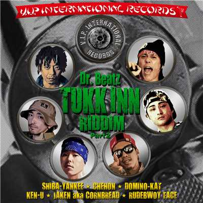 アルバム/TUKK INN RIDDIM SEGMENT Part.2/Various Artists