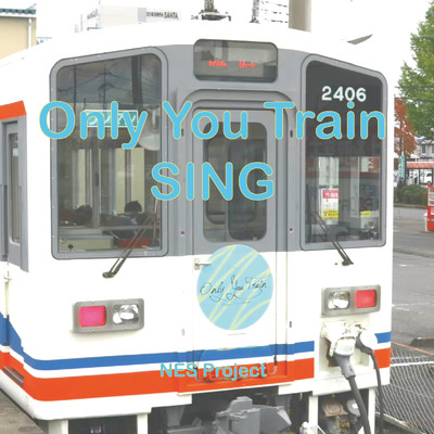 アルバム/Only You Train SING/Various Artists