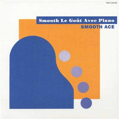 シングル/You Go Your Way/SMOOTH ACE