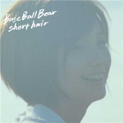 シングル/short hair/Base Ball Bear