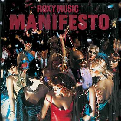 シングル/Dance Away/Roxy Music
