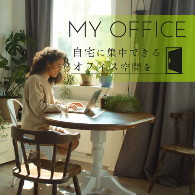 ハイレゾ/Photo's on my Desk/Dream House