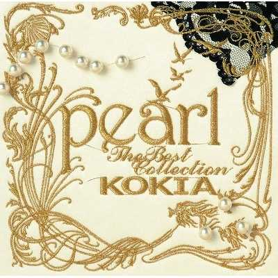 time to say goodbye/KOKIA