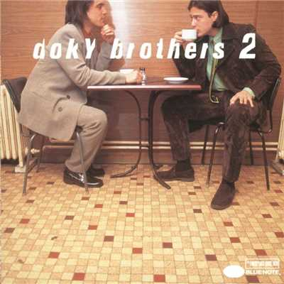 シングル/Waiting In Vain/Doky Brothers