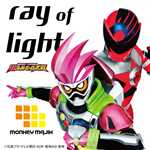 シングル/ray of light -movie ver.-/MONKEY MAJIK