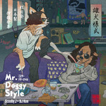 アルバム/Mr.Doggy Style/Scooby J