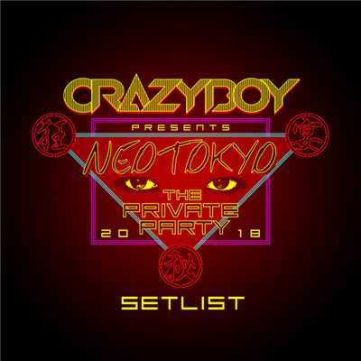 アルバム/CRAZYBOY presents NEOTOKYO 〜THE PRIVATE PARTY 2018〜 SETLIST/CRAZYBOY