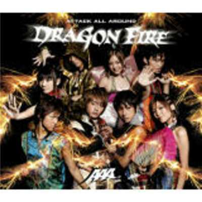 アルバム/DRAGON FIRE/AAA