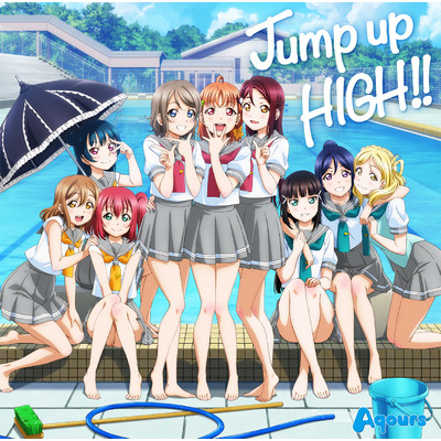 着うた®/Jump up HIGH!! (CYaRon! ver.)/CYaRon!