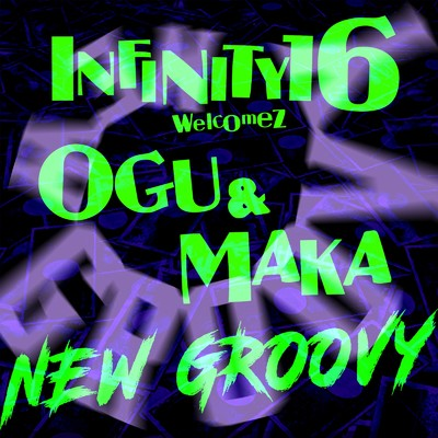 アルバム/NEW GROOVY welcomez OGU & MAKA/INFINITY 16