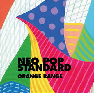 アルバム/NEO POP STANDARD/ORANGE RANGE