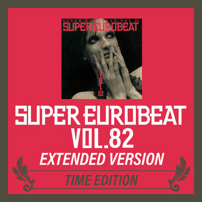 アルバム/SUPER EUROBEAT VOL.82 EXTENDED VERSION TIME EDITION/Various Artists