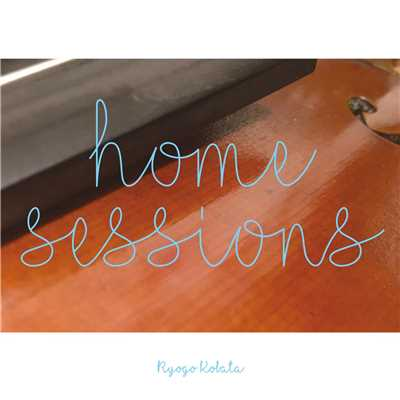home sessions/小畑 亮吾