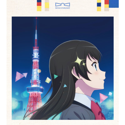 ハイレゾアルバム/Star Parade/Various Artists