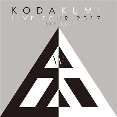 アルバム/KODA KUMI LIVE TOUR 2017 - W FACE - SET LIST/倖田來未
