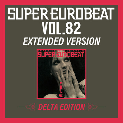 アルバム/SUPER EUROBEAT VOL.82 EXTENDED VERSION DELTA EDITION/Various Artists