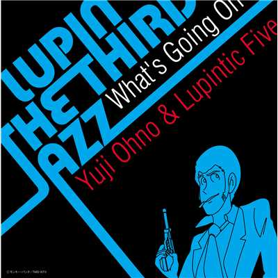 ハイレゾアルバム/LUPIN THE THIRD 「JAZZ」 〜What's Going On〜/Yuji Ohno & Lupintic Five