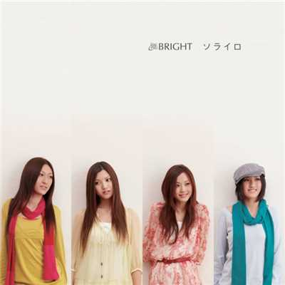 シングル/My Girl/BRIGHT