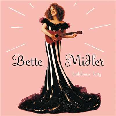 シングル/I'm Beautiful/Bette Midler