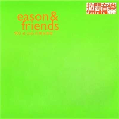 アルバム/Eason & Friends 903 ID Club Music Live/Eason Chan
