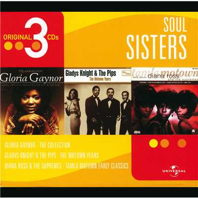 シングル/Take Me In Your Arms And Love Me/Gladys Knight & The Pips