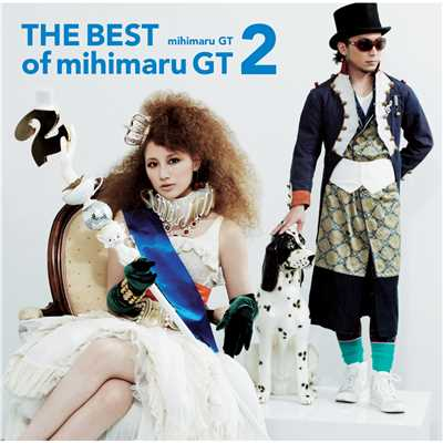 アルバム/THE BEST of mihimaru GT2/mihimaru GT