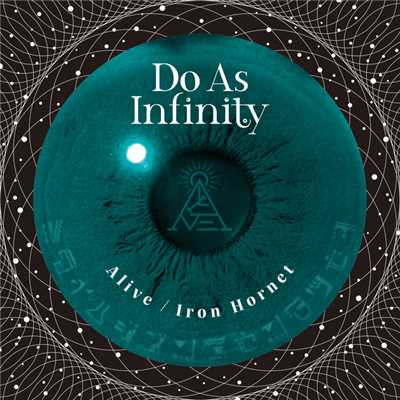 アルバム/Alive / Iron Hornet/Do As Infinity